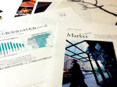 写真:海外のフードブランドマーケティング