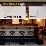 写真:ニッポンバル 大阪駅前第4ビル店 桜の間